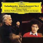 Karajan, Herbert von Tchaikovsky - Piano Concerto No.1/ Scri...