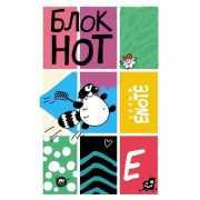 """Блокнот Enote """"Порядку быть!"""", 160 стр...."""