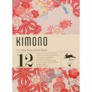 Gift Wrapping Paper Booк. Kimono