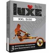 Презервативы большого размера LUXE XXL size - 3 шт....
