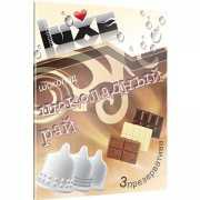 Презервативы Luxe  Шоколадный Рай  с ароматом шоколада - 3 ш...