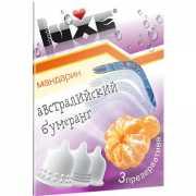 Презервативы Luxe  Австралийский Бумеранг  с ароматом мандар...