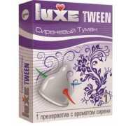 Презерватив Luxe Tween  Сиреневый туман  с ароматом сирени -...